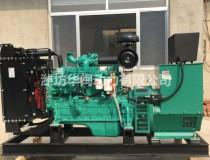 两台发电机组并机使用的条件是什么?用什么装置来完成并机工作?