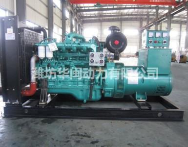广西玉柴75kw发电机组-YC6B135Z-D20
