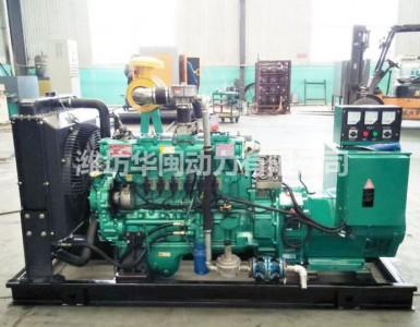 50KW燃气发电机组 潍柴系列6105AZLD柴油发动机