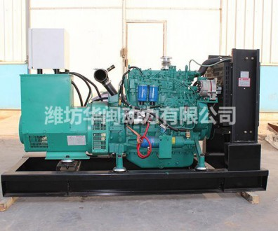 50kw潍柴柴油发电机