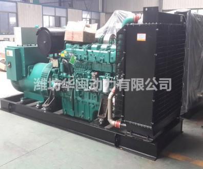 广西玉柴500kw发电机组-YC6T700L-D20