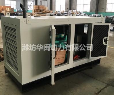 15KW燃气发电机组 ZH4100Q燃气发动机 静音型燃气机组