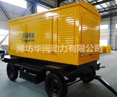 200GF移动拖车