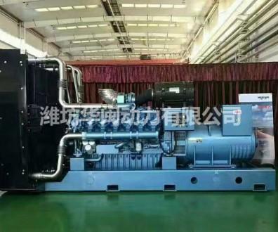 1000kw潍柴柴油发电机