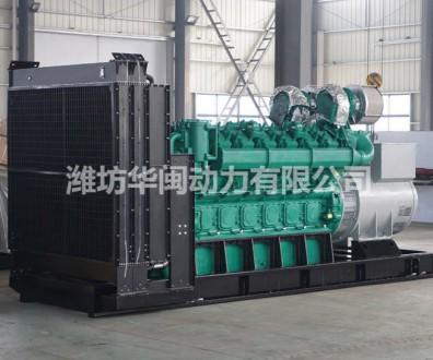 玉柴1000KW柴油发电机组