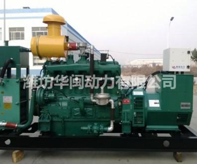 120千瓦燃气发电机组