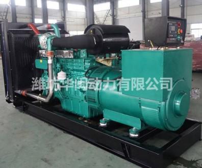 广西玉柴350kw发电机组-YC6T550L-D21