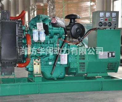 50kw玉柴柴油发电机组
