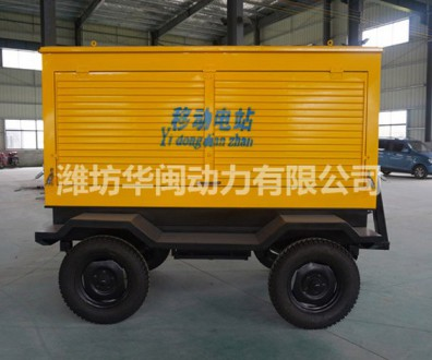 150GF移动拖车