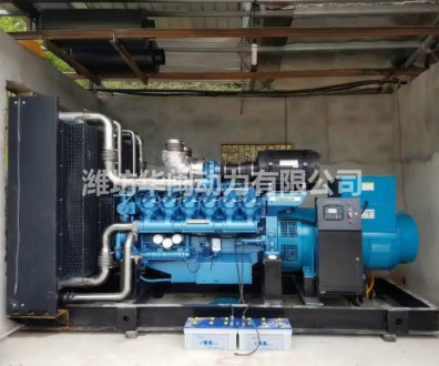 700kw潍柴柴油发电机