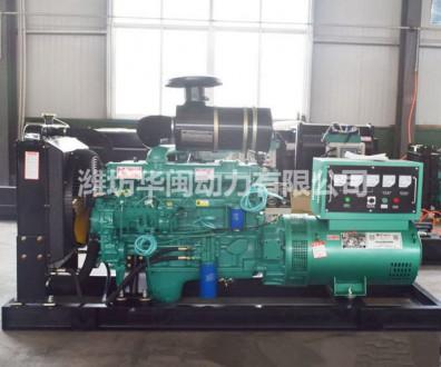 75KW潍坊系列发电机组