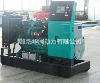 40kw潍柴柴油发电机组